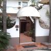 HOTEL REDEBORA