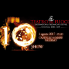Festival Teatro del Fuoco